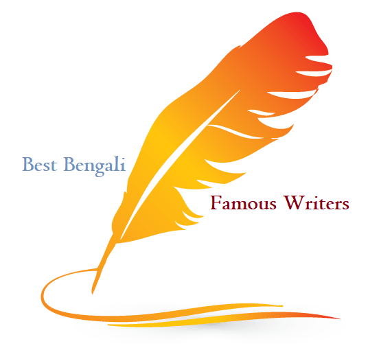 Best 12 Bengali Famous Writers Biography & Books List