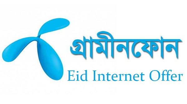 GP Eid Internet Offer